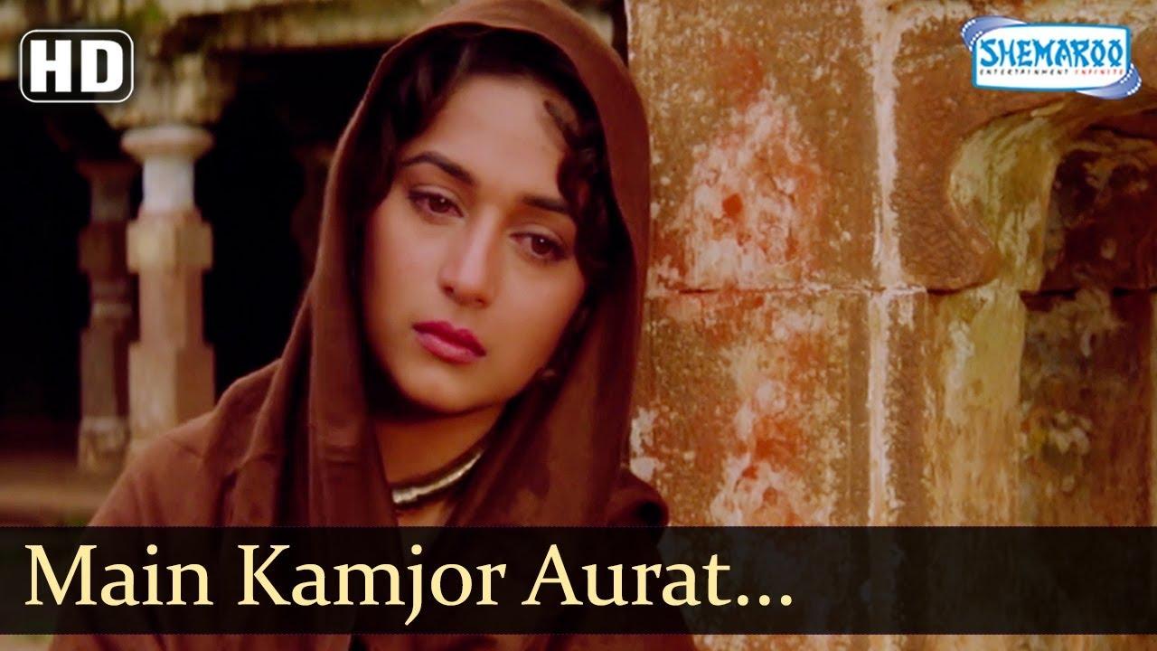 Madhuri Dixit Song - Main Kamjor Aurat (HD) - Prem Granth - Popular Hindi Song