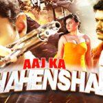 Main Hoon Shahenshah (2015) Dubbed Hindi Full Movie - Vijay | Hindi Movies 2015 Full Movie