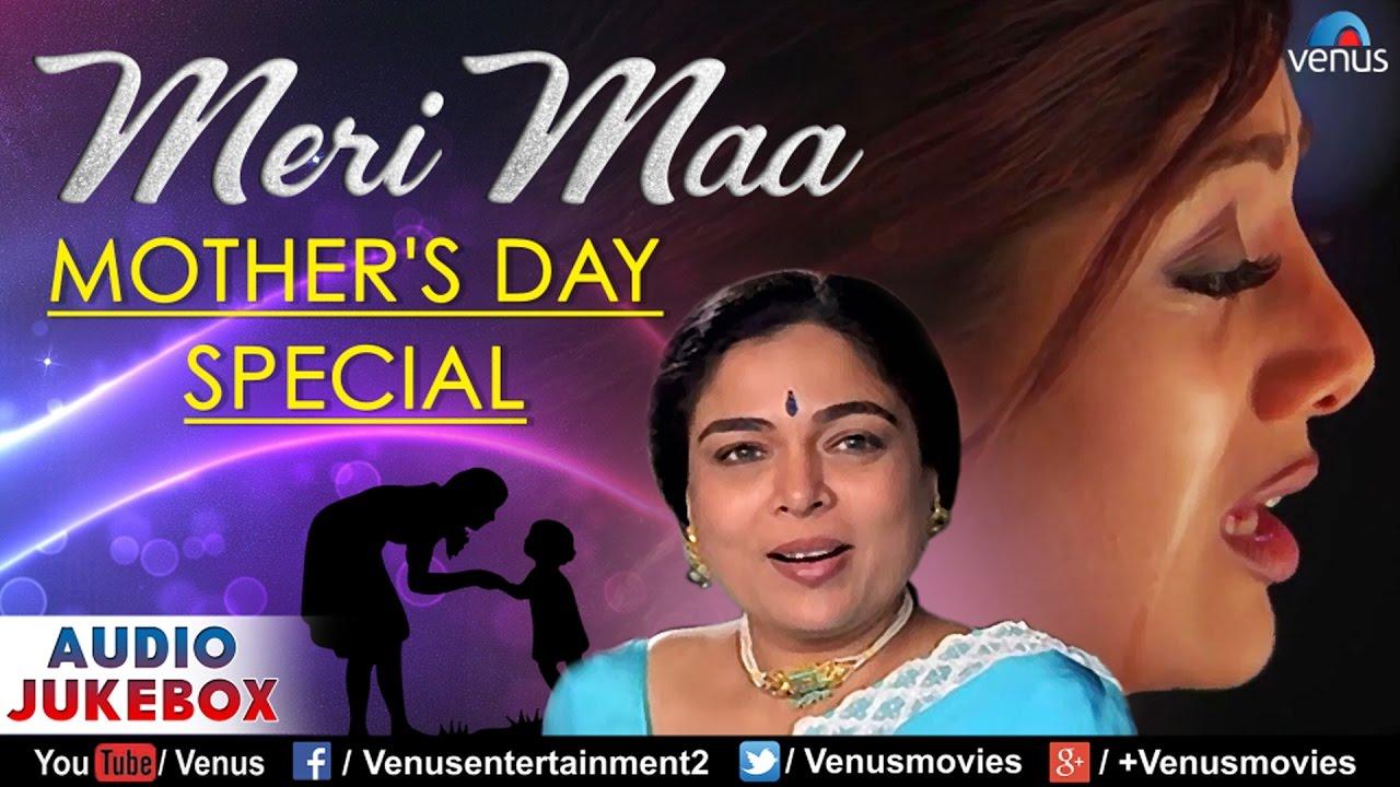 Meri Maa - Mother's Day Special   Best Bollywood Emotional Songs   Audio Jukebox   Hindi Songs