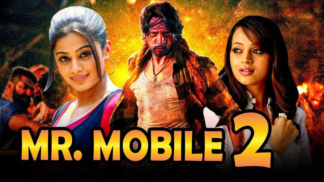 Mr Mobile 2 Kannada Hindi Dubbed Movie | Sudeep, Bhavana, Priyamani, Sonu Sood