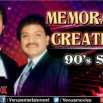 Nadeem-Shravan : Memorable Creations | 90's Bollywood Romantic Songs | Best Hindi Songs | JUKEBOX