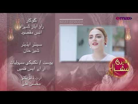 Pakistani Drama Serial Meri Mishaal Episode 08 Promo | New Pakistani Drama 2020