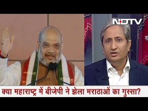Prime Time, Oct 24, 2019 | Ravish Kumar Analyses Haryana, Maharashtra Assembly Election Results