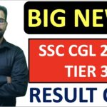 SSC CGL 2018 TIER 3 RESULT OUT| CUTOFF? ARE YOU SELECTED
