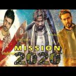 Shakib khan New Bangla Action Movie 2020 | New Bangla movie | Bangla Cinema | Bangla New Movie HD