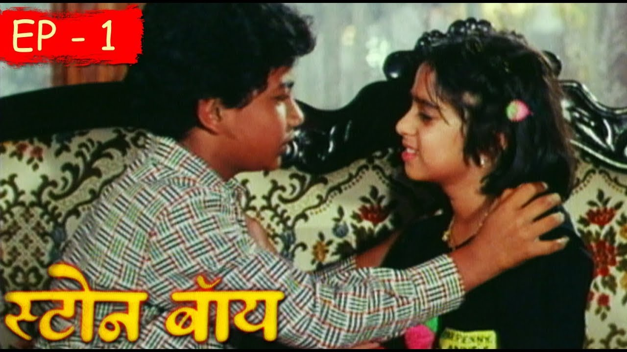 Stone Boy - Hindi Tv Serial Episode -1 Part -1