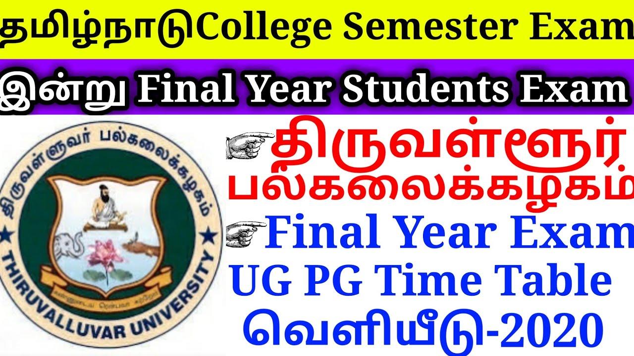 Thiruvalluvar University Final SemesterUG and PG Examinations 2020 - TimeTable B.Ed Tamilan