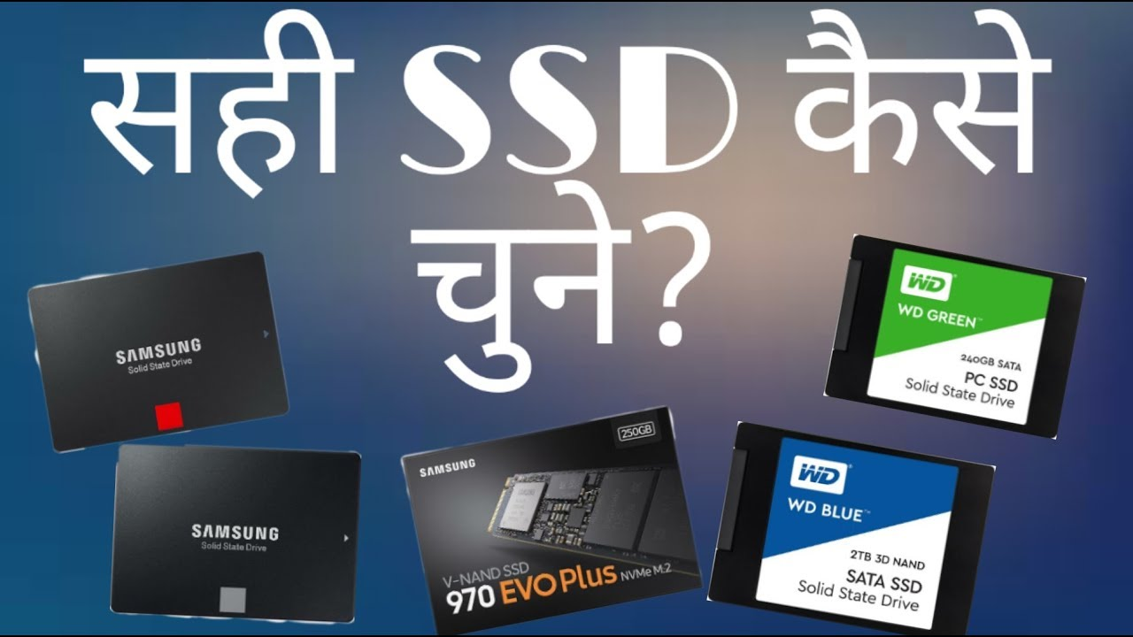 What is SSD and how it works? best SSD for laptop ? techtalk