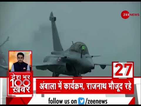 Zee Top 100: अब तक की 100 बड़ी ख़बरें | Top News Today | Breaking News | Hindi News | Latest News