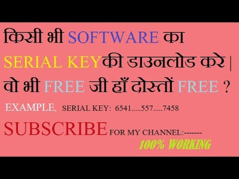 how to download any serial key 2018   Serial key   in Hindi by R.S.Y TECHNICAL GYAN