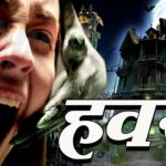 """HAWAS""-PART-1-(Aap Beeti)-Superhit Hindi Thriller Serial -Hindi Tv Serial - B.R Chopra"