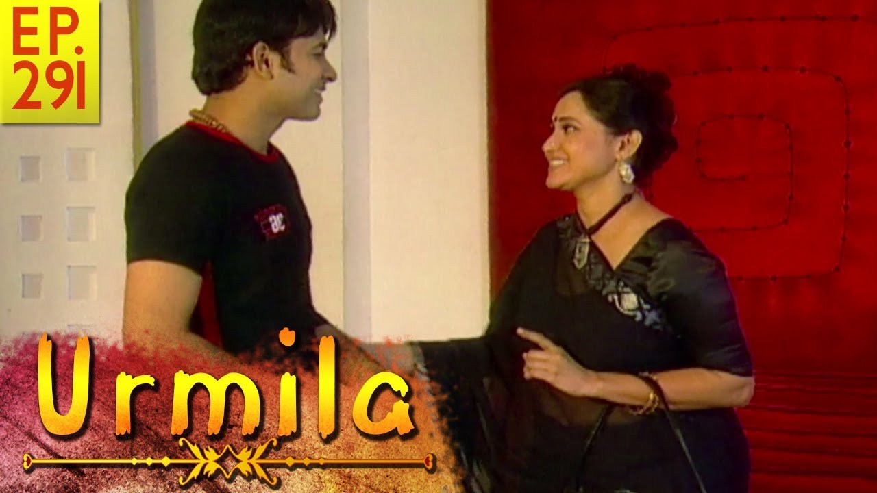 बेटे का झूठा नाटक | Urmila - Episode 291 - 90's Best Hindi Tv Serial - 28th Dec, 2019