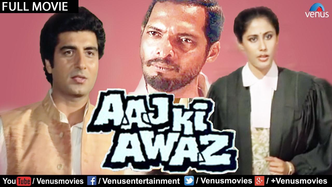 Aaj Ki Awaz Full Movie | Hindi Movie 2017 Full Movies | Hindi Movies | Latest Bollywood Full Movies