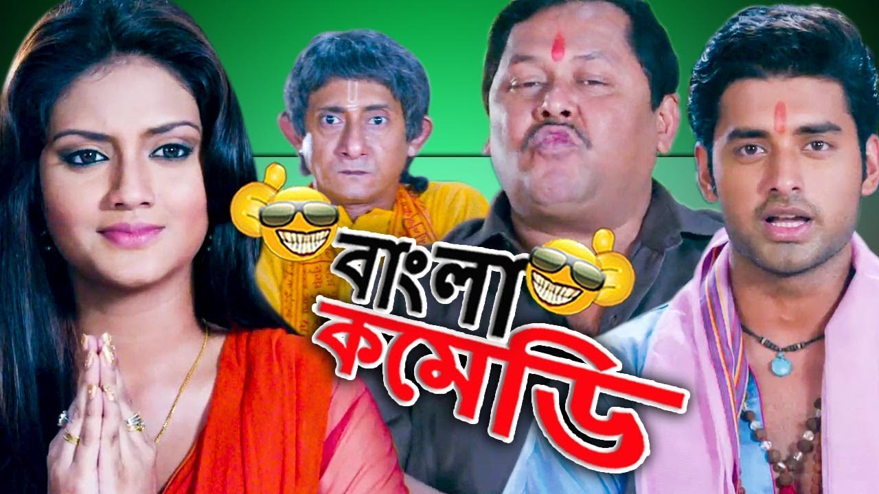 Ankush Hazra-Nusrat-Kharaj Mukherjee-Kanchan Mullick Comedy||Khilari funny Scene||HD|Bangla Comedy