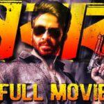 Bangla NOBAB (নবাব) full HD movie SUBHASHREE | BENGALI