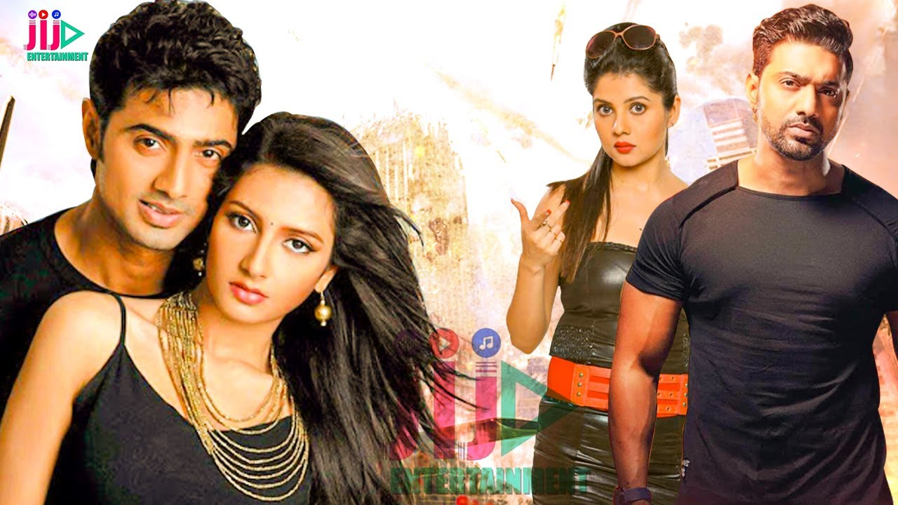 Dev New Kolkata Bangla Action Movie 2020 | New Release Kolkata Bangla Cinema 2020 | Dev | Payel HD