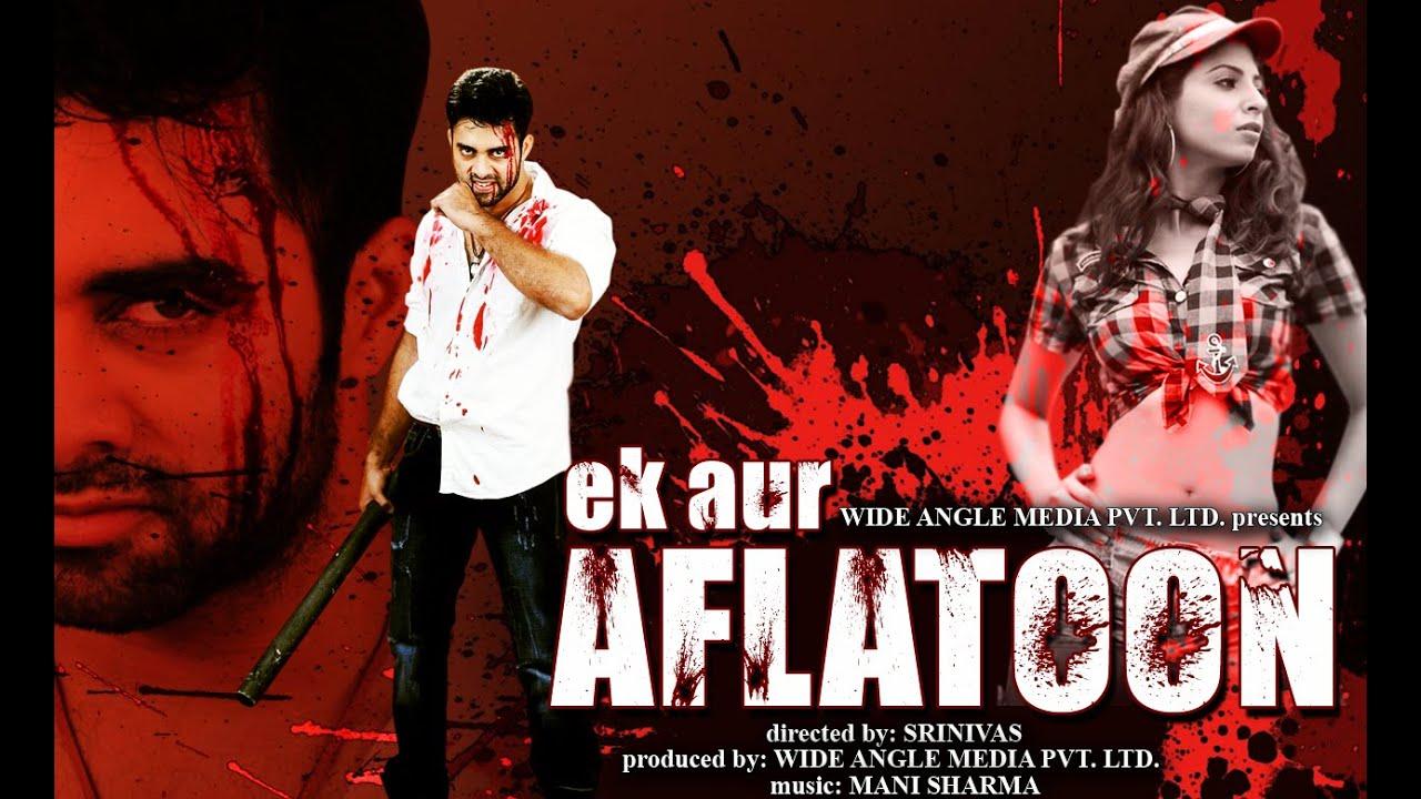 Ek Aur Aflatoon - Dubbed Hindi Movies 2014 Full Movie   Best Action Dubbed movie   Poramboku