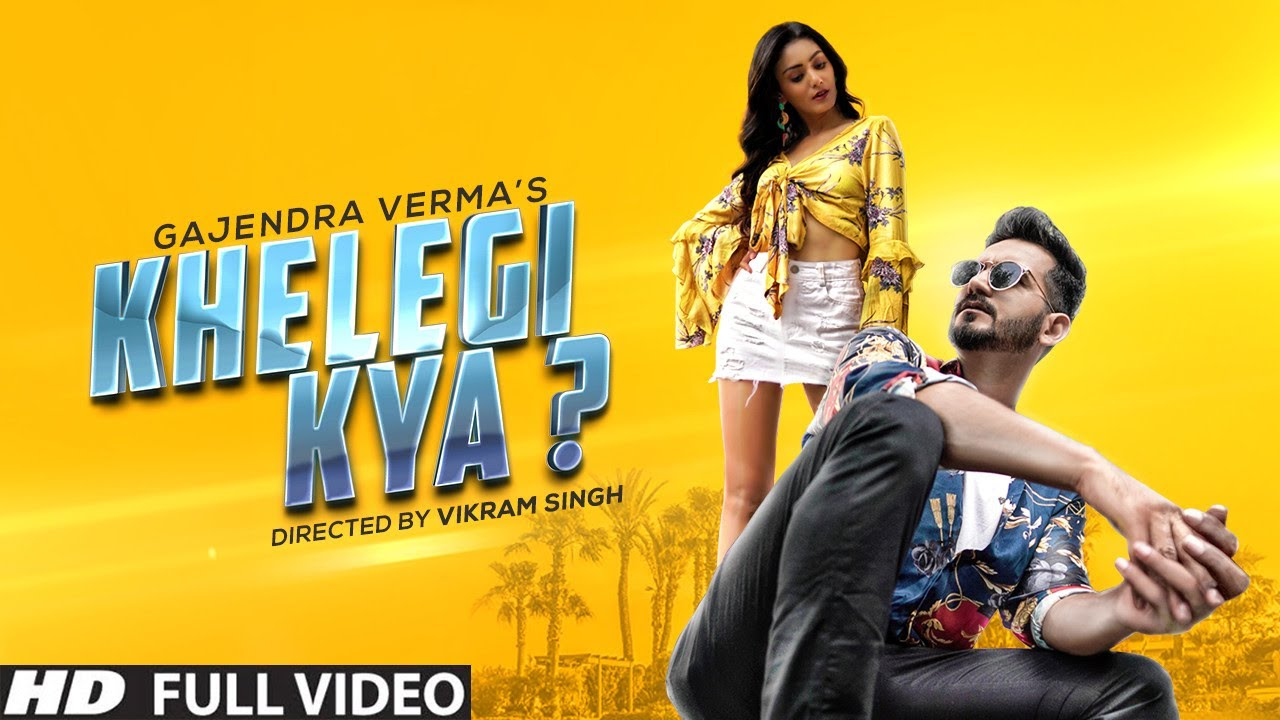 Gajendra Verma | Khelegi Kya | New Hindi Songs 2019 | Latest Hindi Songs 2019
