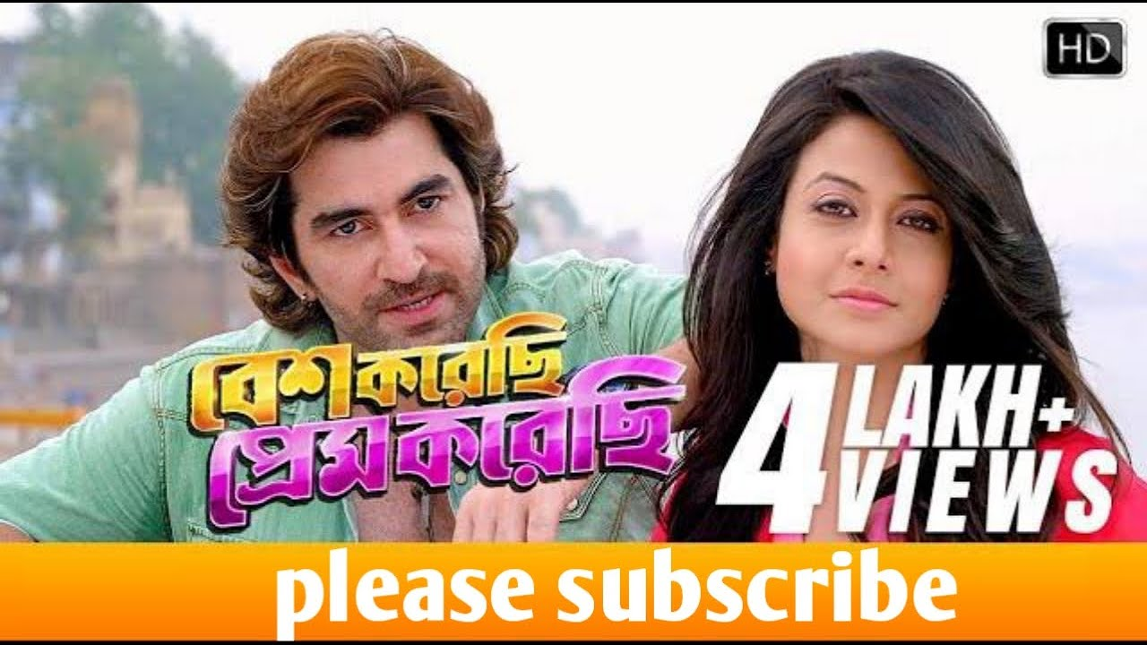 Jeet bangla new movie | bangla new movie jeet | indian bangla movie | bangla movie | kolkata bangla