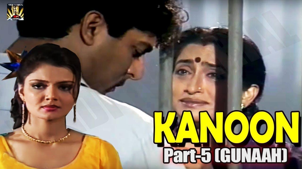 KANOON Part-5 (GUNAAH) - Most Entertaining Tv Serial Full HD - Evergreen Hindi Serials