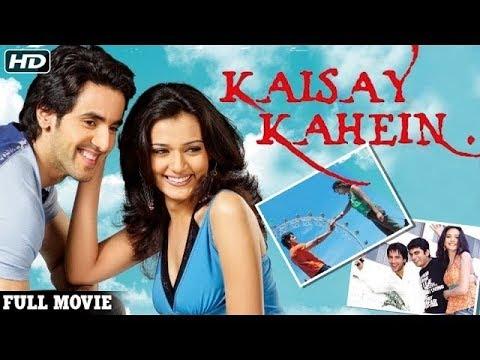 Kaisey Kahein (2007) Full Hindi Movie   Aditi Govitrikar, Rajvirr Singh, Neha Julka   Hindi Movies