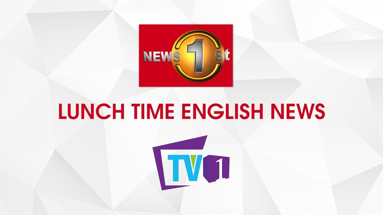 News 1st: Lunch Time English News   (01-01-2020)