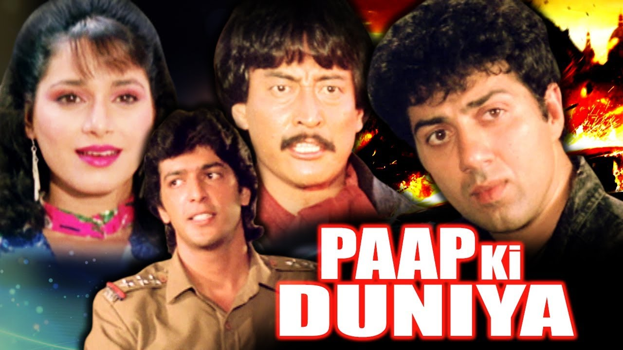 Paap ki Duniya Full Movie | Sunny Deol Hindi Action Movie | Chunky Pandey | Bollywood Action Movie