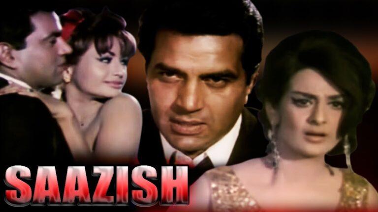Saazish Full Movie | Dharmendra Hindi Movie | Saira Banu | Superhit Bollywood Movie