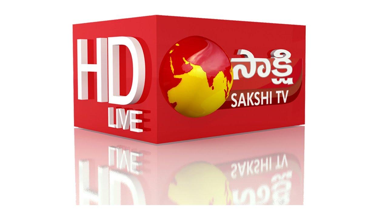 Sakshi TV Telugu LIVE ||Latest Telugu News  ||Sakshi TV Live