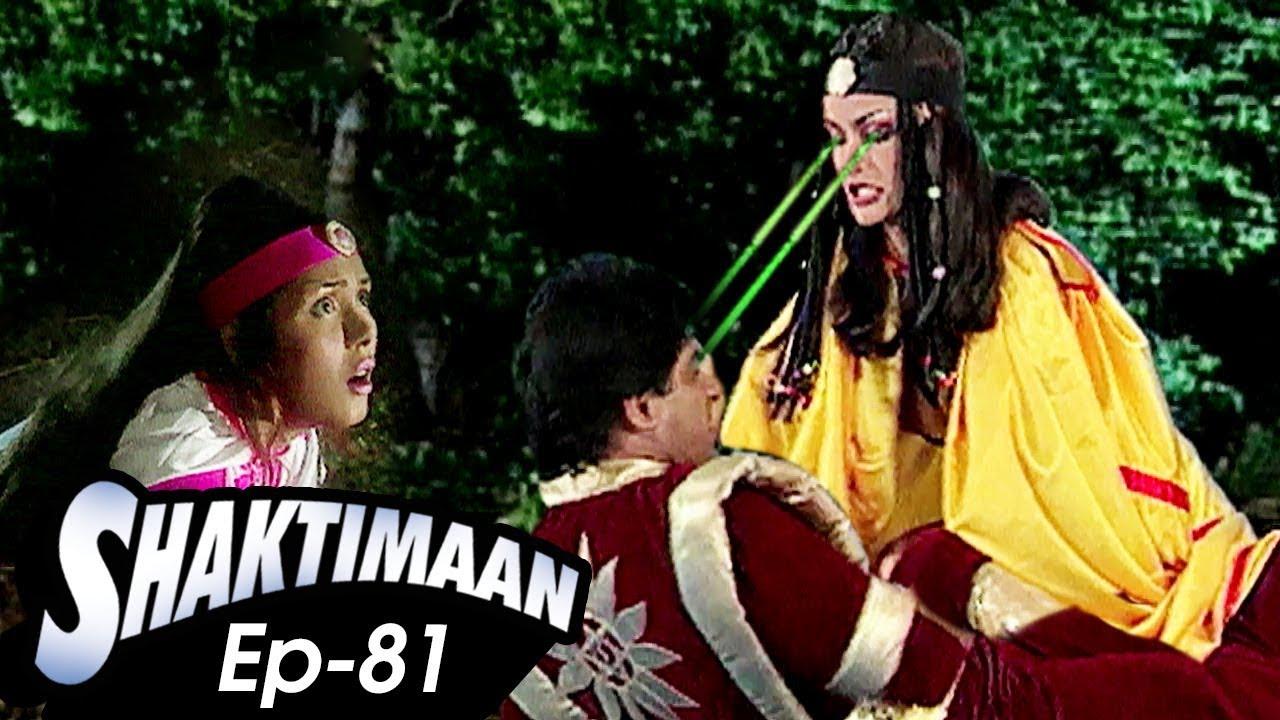Shaktimaan Episode 81 | शक्तिमान vs एलियन | Hindi Kahaniya for Kids | Hindi TV Serial