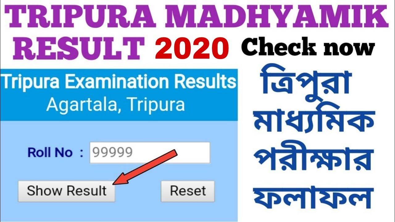 Tripura madhyamik result 2020 !! Check here
