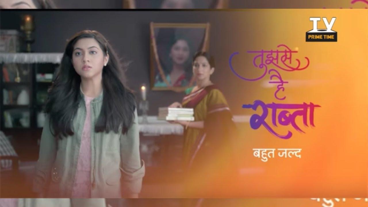 Tujhse Hai Raabta : Serial Profile - Characters Real Name - Story Plot   TV Prime Time