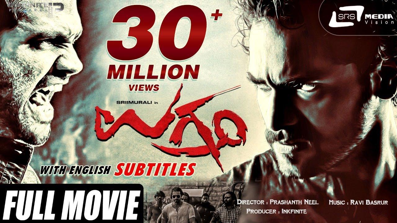 UGRAMM   Kannada Full Movie HD   With Subtitles in English   Roaring Star Srimurali   Haripriya