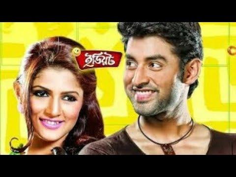 new bengali movie 2020 idiot bengali movie Ankush Srabanti bengali movie