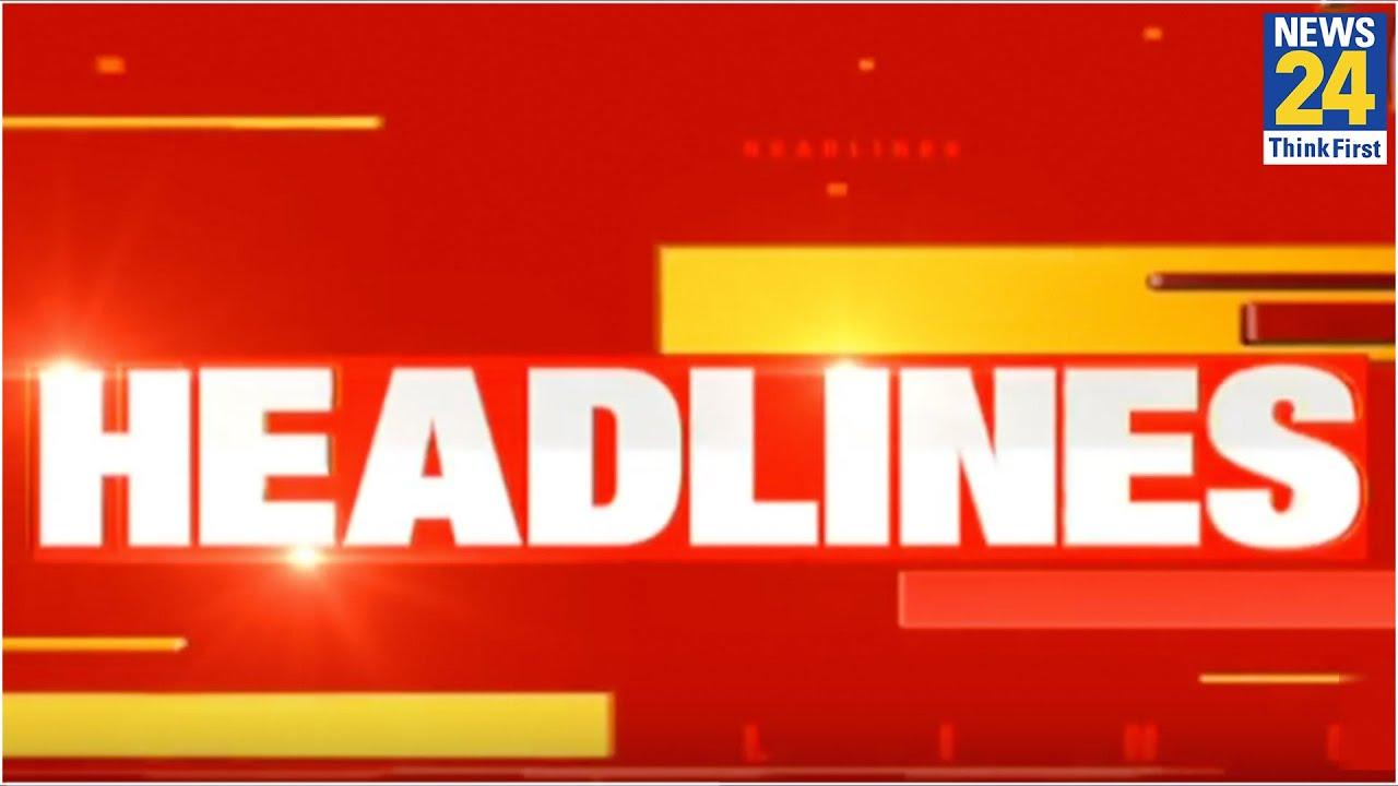 5 PM News Headlines | 26 September 2020 | Hindi News | Latest News | Today's News || News24