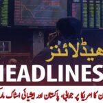 ARY News Headlines  Pakistan stocks shrink based upon Iran-US relations   11 AM   8 Jan 2020