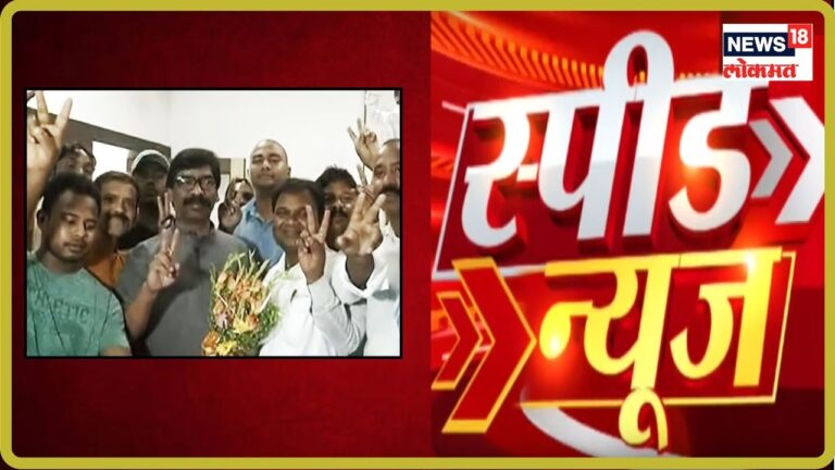 Afternoon Top Headlines   Marathi News   Speed News
