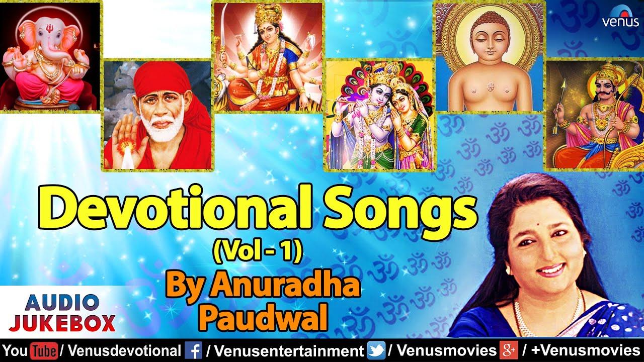 Anuradha Paudwal Hindi Devotional Songs   Audio Jukebox - Full Songs Vol. 1 