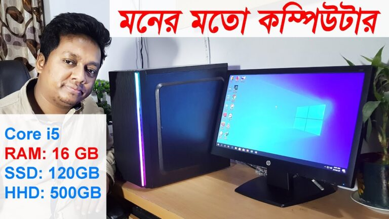 Best Budget PC   Core i5   16GB Ram   SSD+HDD   2Gb Graphic card - 2020