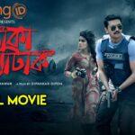 Dhaka Attack   Full Movie   Arifin Shuvoo, Mahiya Mahi, ABM Sumon   Dipankar Dipon   Sunny Sanwar