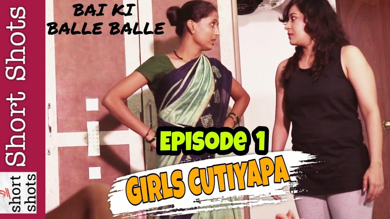 Girls Qtiyapa   S01E01   Web Series with English Subtitles   Latest Episode   Short Shots
