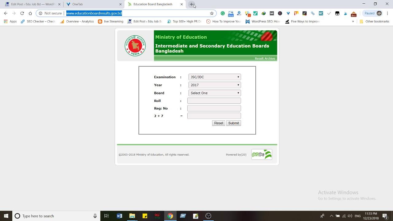 JSC RESULT 2018 with marksheet- educationboardresults.gov.bd ( সবার আগে)