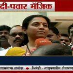 Maharashtra Govt : Uddhav Thackeray सेंटर मध्ये दाखल   Marathi News