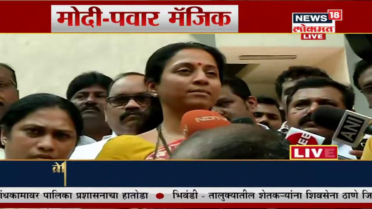 Maharashtra Govt : Uddhav Thackeray सेंटर मध्ये दाखल | Marathi News