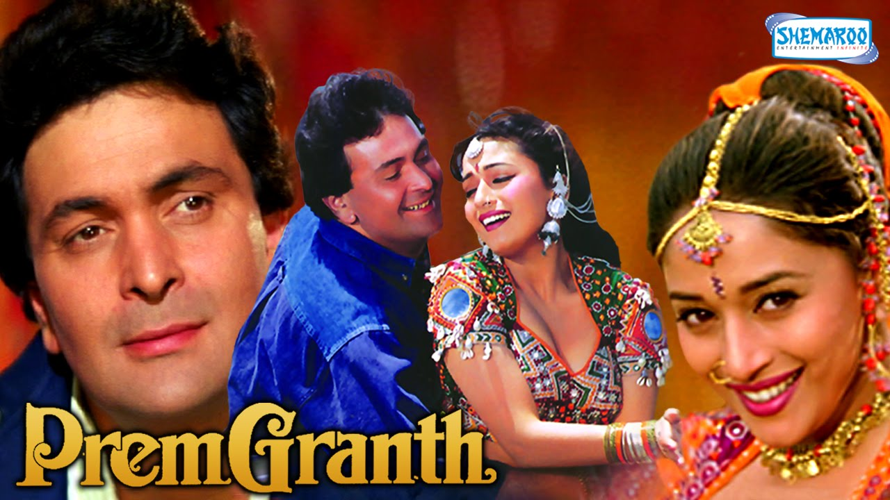 Prem Granth Hindi Full Movie - Rishi Kapoor - Madhuri Dixit - Old Hindi Romantic Movie