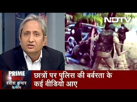 Ravish Kumar's Prime Time On Jamia Clashes: Did Cops Use Excessive Force?