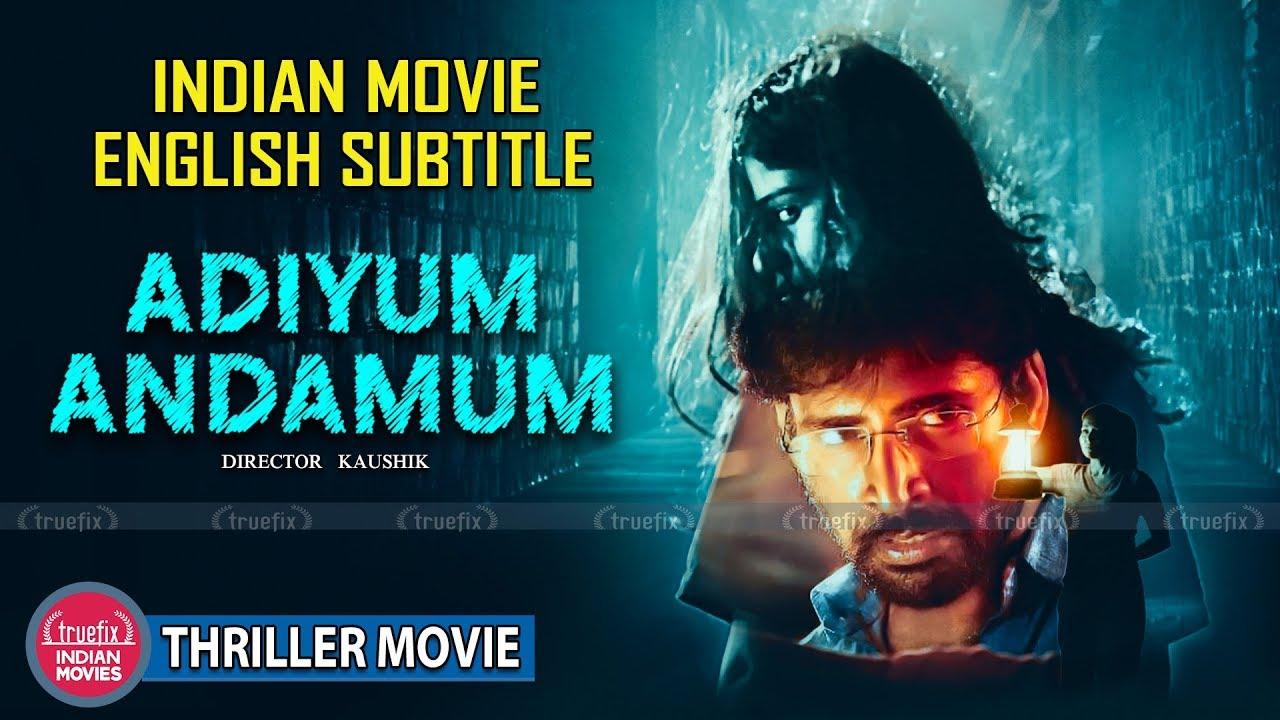 ADIYUM ANDAMUM Full Movie | INDIAN MOVIES | ENGLISH SUBTITLE | FULL HD