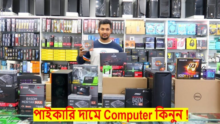 Biggest Computer Market Dhaka 😱 Buy Computer & Computer Accessories 🔥 Wholesale Price.