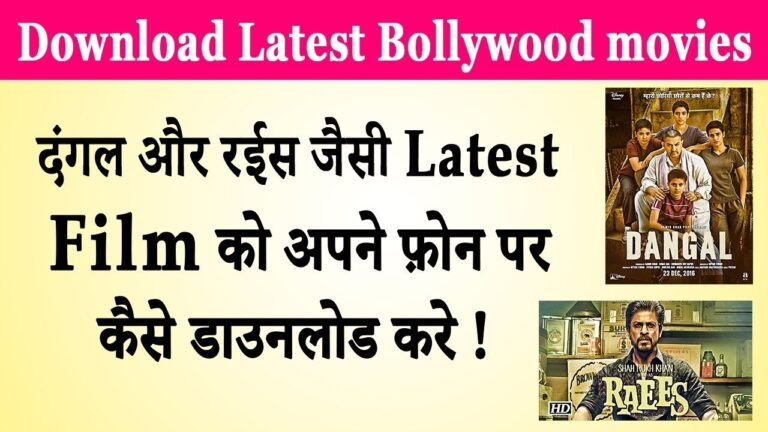 [Hindi] How To Download New Release Movies In HD