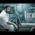 Lucifer (2019) Hindi Dubbed Movie | New Released Full Movie | 2019 Action Movie | Mohanlal